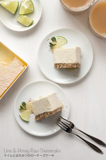 ライムとはちみつのローチーズケーキ